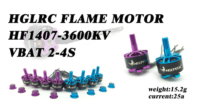 HGLRC-Flame